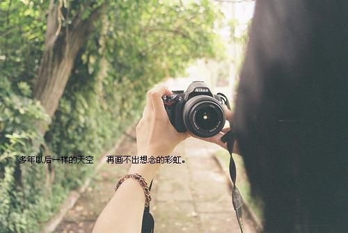 """021集锦句(成熟男人伤感的句子)文案分享"""""""